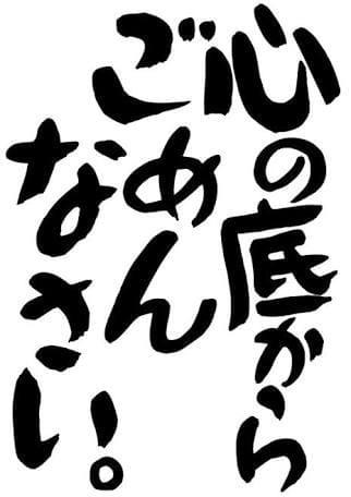 「お休みになって、、、」07/15(07/15) 01:09 | 愛さんの写メ・風俗動画