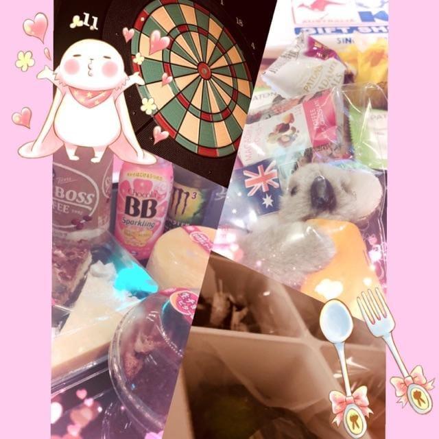 「おくれとおやすみ」07/15(07/15) 08:57   りおの写メ・風俗動画