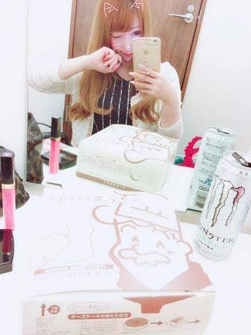 「ネムネムだよね♡」07/15(07/15) 14:40 | ノエルの写メ・風俗動画