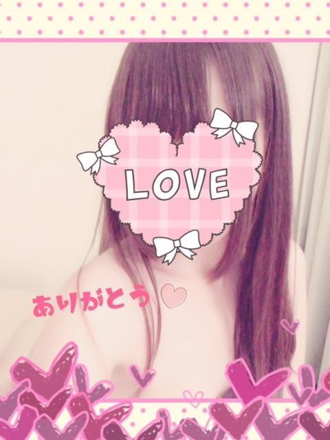「お礼(7/14)」07/15(07/15) 20:24 | りんの写メ・風俗動画