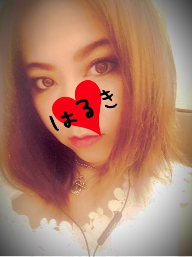 「はるき♡お礼♡」07/16(07/16) 03:36   はるきの写メ・風俗動画