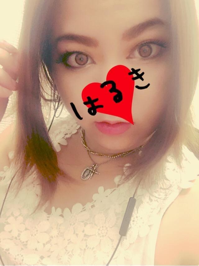 「はるき♡お礼♡」07/16(07/16) 03:43   はるきの写メ・風俗動画