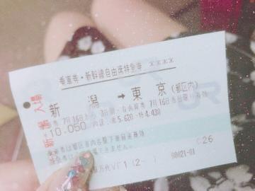 「【 次 回 予 告 】絶対見てね?」07/16(07/16) 07:13   りなの写メ・風俗動画