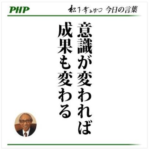 「1週間の始まり♪」07/16(07/16) 07:31 | 道外あすかの写メ・風俗動画