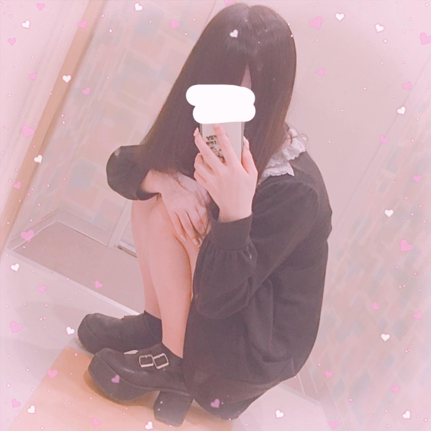 「14時から!」07/16(07/16) 08:21 | ななせの写メ・風俗動画