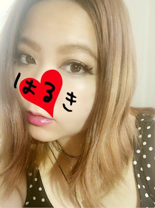 「はるき♡出勤♡」07/16(07/16) 18:16   はるきの写メ・風俗動画
