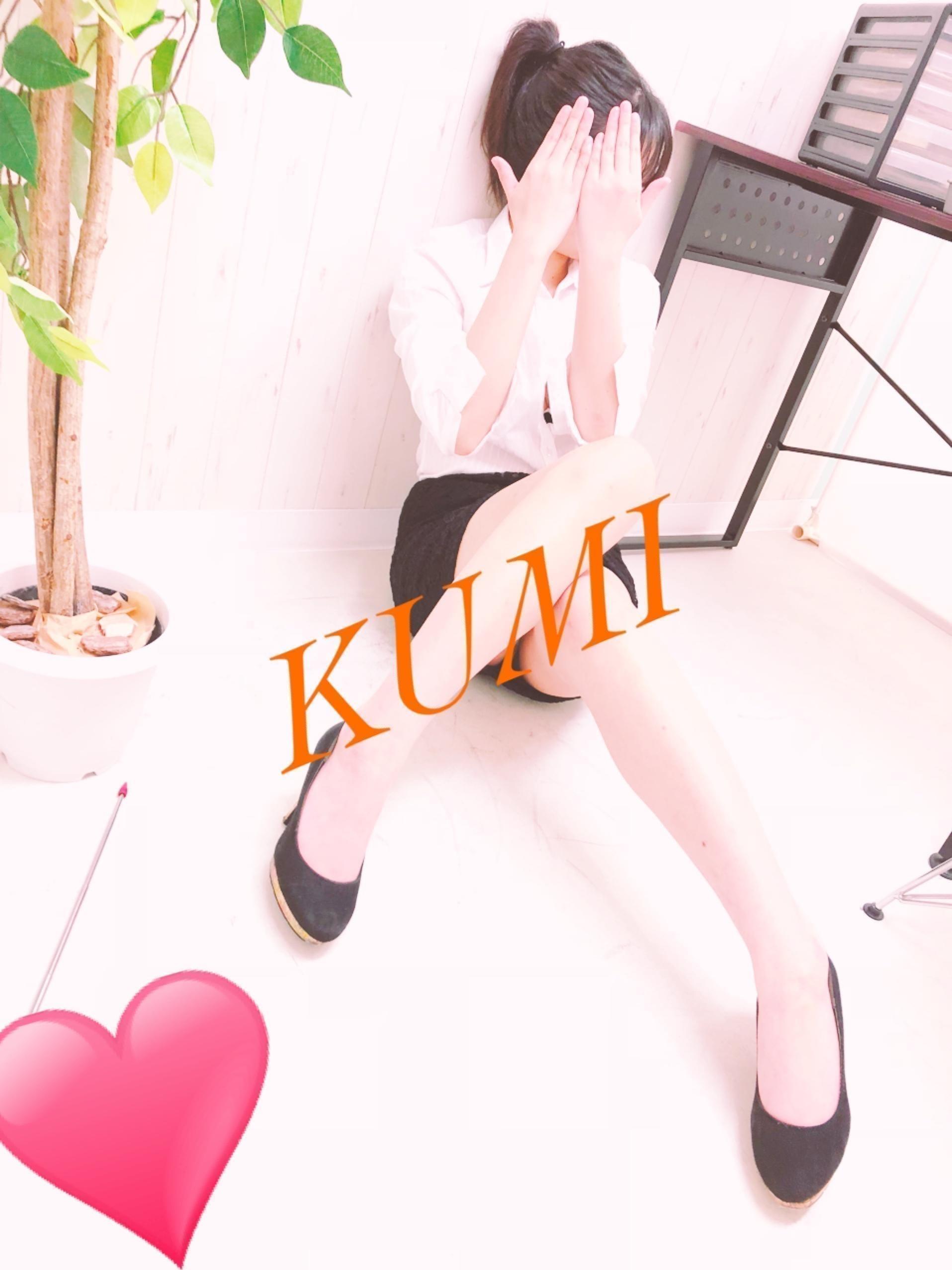 「夏服」07/16(07/16) 19:15 | くみ先生の写メ・風俗動画