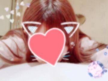 「ありがとう?」07/16(07/16) 19:57 | まりの写メ・風俗動画