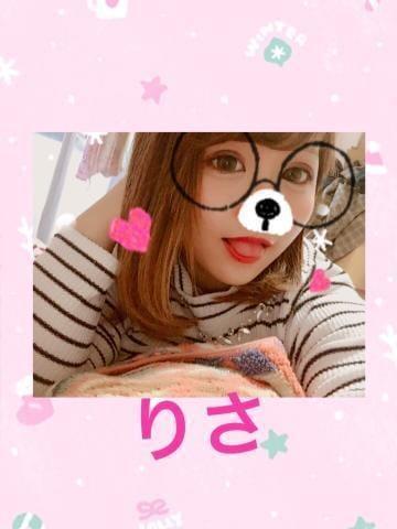「おやすみん♪」07/16(07/16) 20:06 | リサの写メ・風俗動画