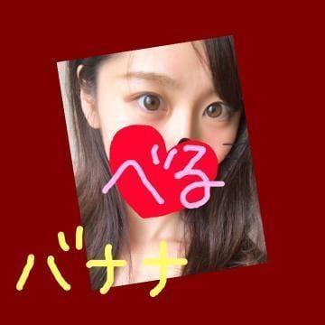「お礼(バナナ)」07/16(07/16) 22:27   べるの写メ・風俗動画