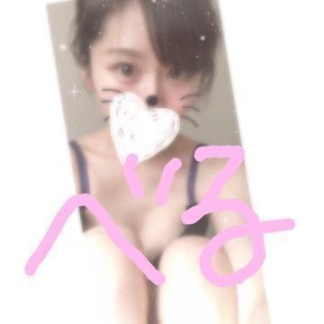 「昨日のお礼(ルッソ)」07/17(07/17) 01:16   べるの写メ・風俗動画