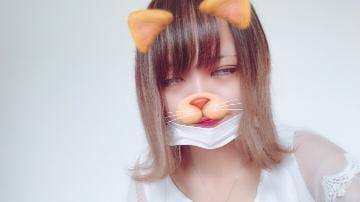 「あゆむでし☆」07/17(07/17) 07:42 | あゆむの写メ・風俗動画