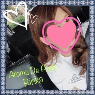 「Rinka☆diary☆2261」07/17(07/17) 14:07 | リンカの写メ・風俗動画