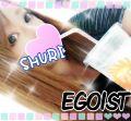 Shuri しゅり エゴイスト EGOIST