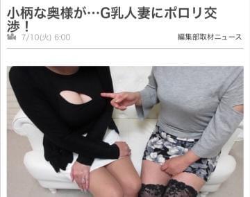 「[見たよ!ありがと♪]:フォトギャラリー」07/17(07/17) 18:05 | 優月(ゆづき)の写メ・風俗動画