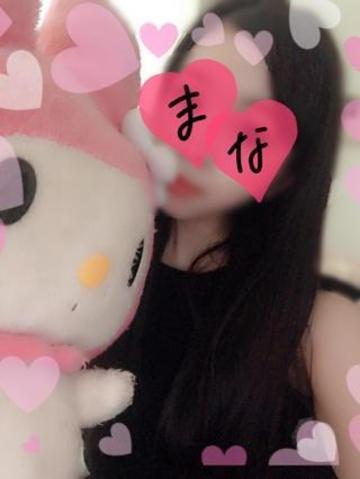 「♥」07/17(07/17) 18:09 | 桜木 まなの写メ・風俗動画