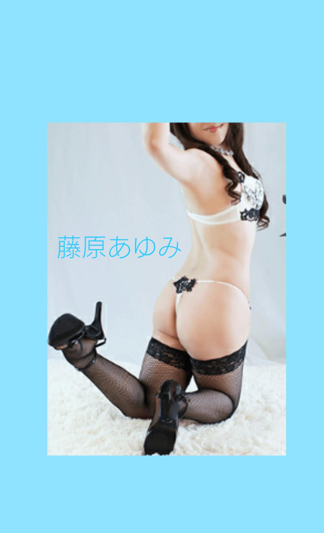 「藤原ですm(__)m」07/17(07/17) 19:38   藤原 あゆみの写メ・風俗動画
