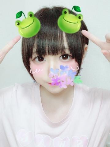 「先日のお礼」07/17(07/17) 22:47 | アリスの写メ・風俗動画
