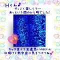吉田佳恵|五十路マダム愛されたい熟女たち 福山店(カサブランカグループ)