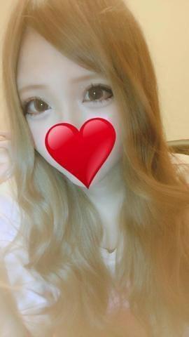 「もうこんな時間♡」07/17(07/17) 23:44 | 激アツ☆ミニオンちゃん♪の写メ・風俗動画