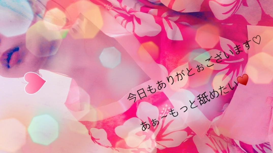 「感謝★感謝(*^ω^*)」07/18(07/18) 02:00 | 果歩の写メ・風俗動画