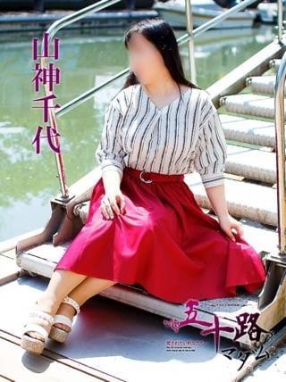 「ありがとうございました♪」07/18(07/18) 02:30 | 山神千代の写メ・風俗動画
