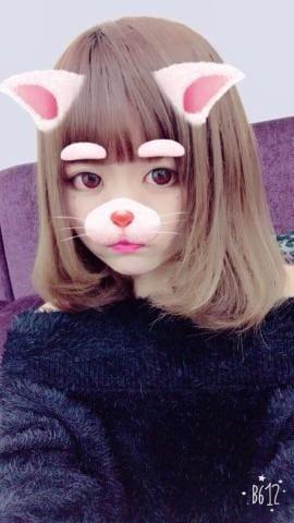 「おれい☆」07/18(07/18) 04:19 | みほ 3Pコース対応可の写メ・風俗動画