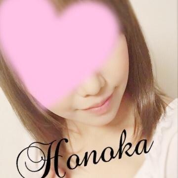 「おれい?」07/18(07/18) 04:45   ほのかの写メ・風俗動画