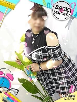 「(^_^)☆」07/18(07/18) 08:23   みなこの写メ・風俗動画