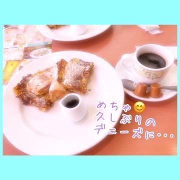 「((*´゚艸゚`*))まぃぅ〜♪」07/18(07/18) 09:26 | りょうの写メ・風俗動画