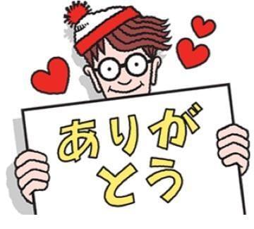 「昨日のお礼です??」07/18(07/18) 15:02 | はるか《美形愛嬌抜群エロ妻》の写メ・風俗動画