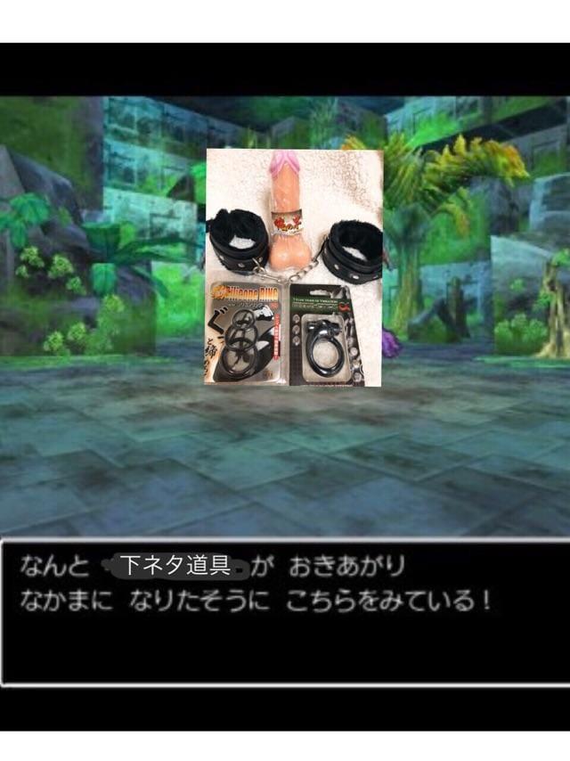 「仲間になった!」07/18(07/18) 15:16 | セラの写メ・風俗動画