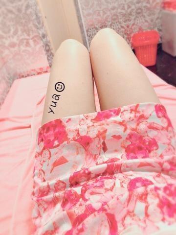 「こんにちわ!」07/18(07/18) 15:52 | ゆあの写メ・風俗動画