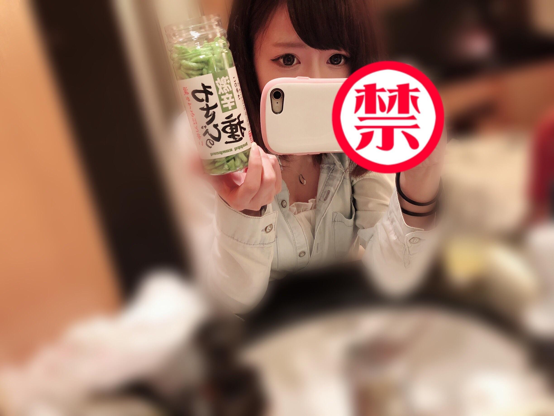 「じわる」07/18(07/18) 19:36 | りんちゃんの写メ・風俗動画