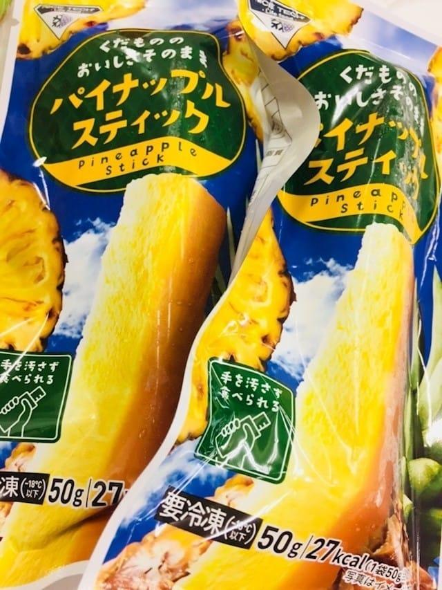 「溶けるころが…」07/18(07/18) 19:48 | ひろみの写メ・風俗動画