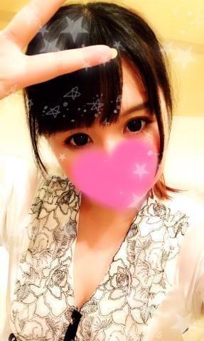 「ありがとうございます♡」07/18(07/18) 21:20 | 芹沢 由美の写メ・風俗動画