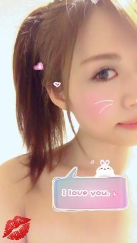 「ポ〜ニ〜テ〜ル〜?」07/19(07/19) 00:11 | ひびきの写メ・風俗動画