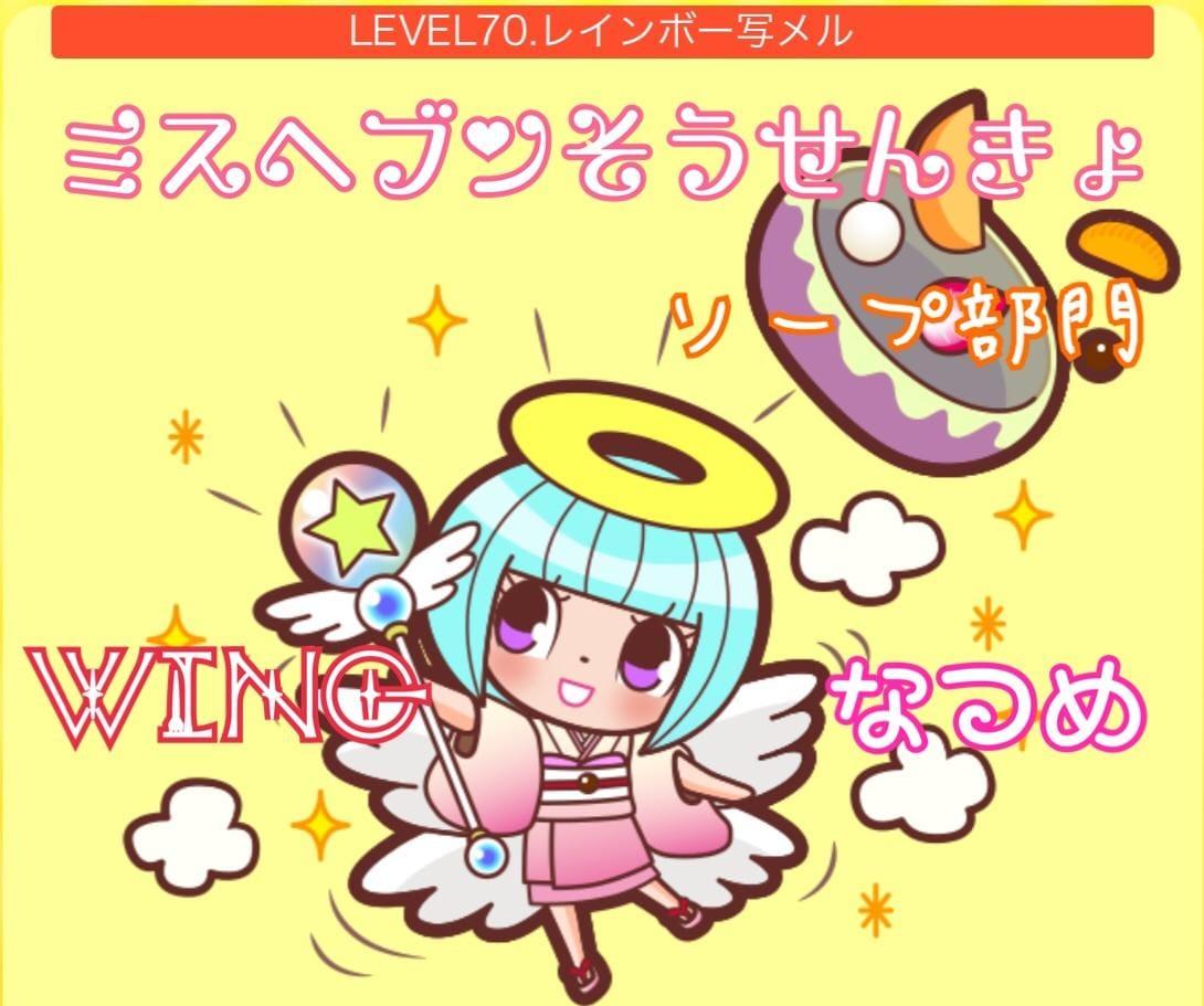 「リセットぅ〜★」07/19(07/19) 05:47   なつめの写メ・風俗動画