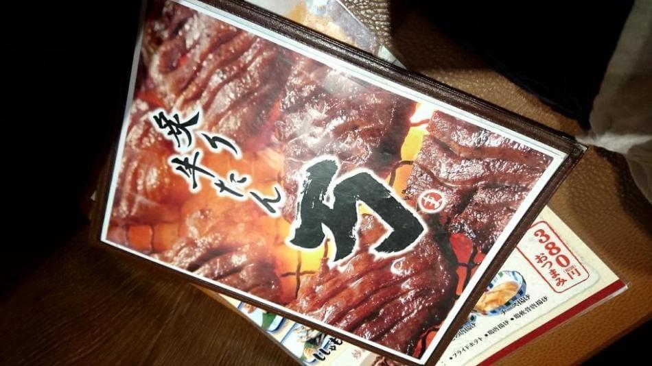 「牛タン!!ではなくて…」07/19(07/19) 07:33 | しおりの写メ・風俗動画