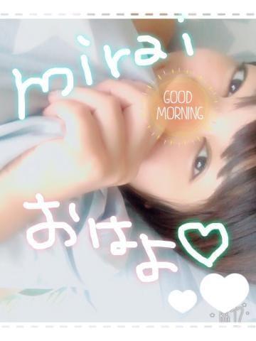 「おはよー^^」07/19(07/19) 08:32 | ミライの写メ・風俗動画