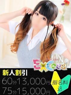 「出勤しました♪」07/19(07/19) 09:50 | 芹沢 由美の写メ・風俗動画