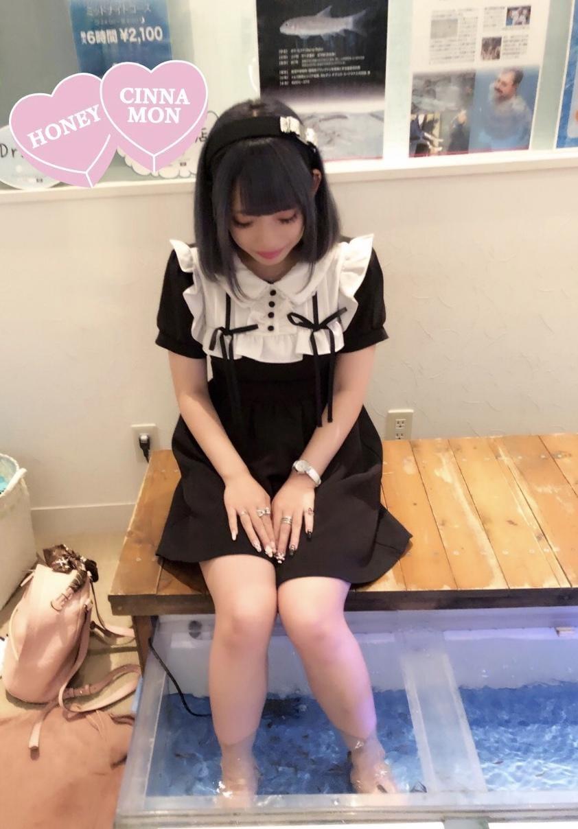 「ドクターフィッシュ☆!」07/19(07/19) 11:26 | ねるの写メ・風俗動画