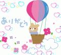 春風花音|五十路マダム愛されたい熟女たち 福山店(カサブランカグループ)