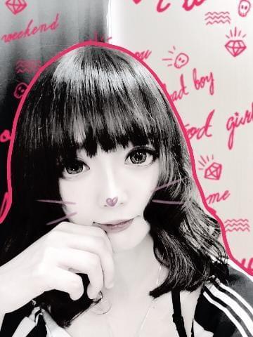 「おは。」07/19(07/19) 15:00 | 藤沢エレナの写メ・風俗動画