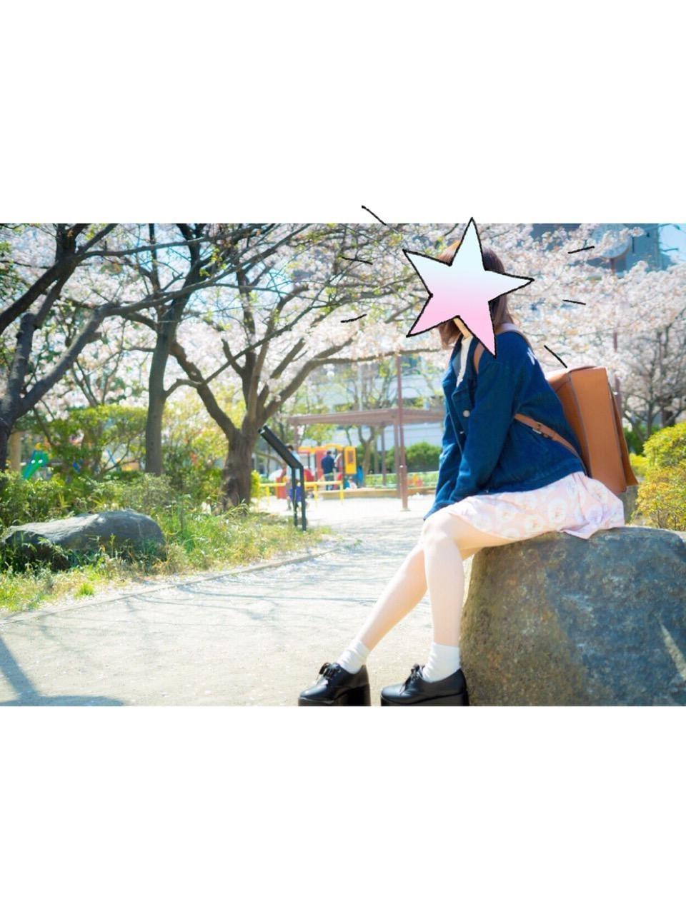 「お礼??ベイビーキッス106様」07/19(07/19) 16:28 |  ひわ☆未経験超清純乙女の写メ・風俗動画