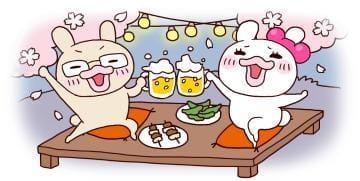 「おつかれさま」07/19(07/19) 17:35 | ふうかの写メ・風俗動画