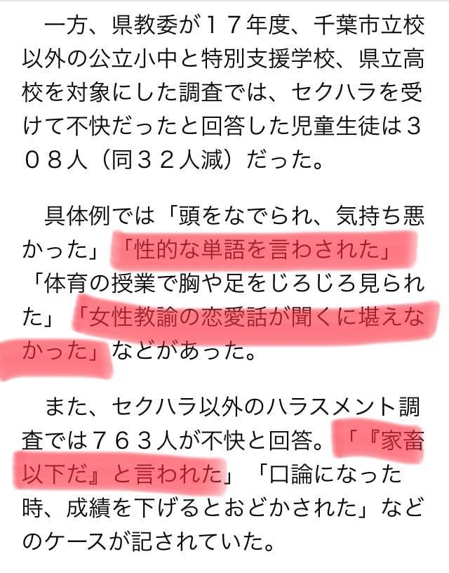 「コレ!」07/19(07/19) 18:09 | とうこの写メ・風俗動画