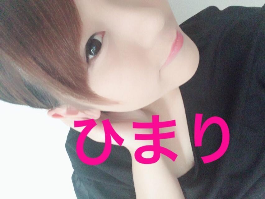 「カフェカフェ?」07/19(07/19) 18:49 | ひまりの写メ・風俗動画