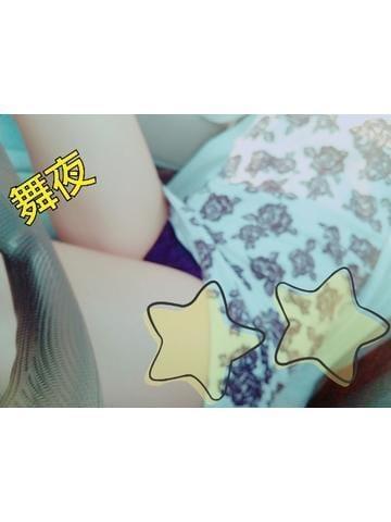 「maya♡」07/19(07/19) 19:29 | 舞夜の写メ・風俗動画