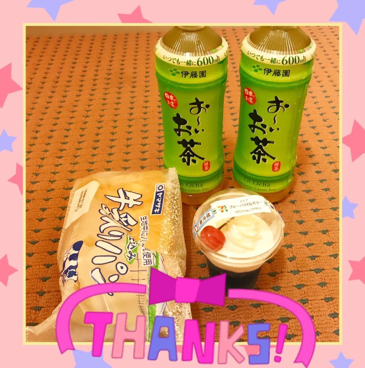 「ありがとうございました!」07/19(07/19) 19:57 | つばさの写メ・風俗動画